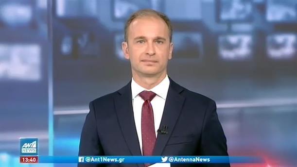 ANT1 NEWS 17-11-2020 ΣΤΙΣ 13:00