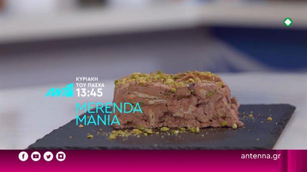 Merenda Mania - Κυριακή του Πάσχα