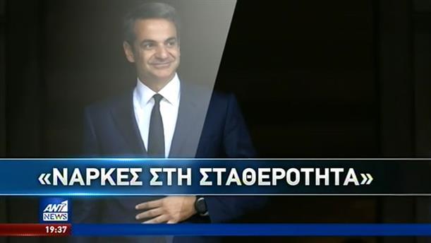 Διάλογος με την Ελλάδα ...χωρίς την ΕΕ το σχέδιο Ερντογάν