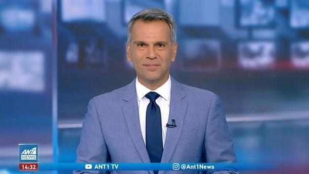 ANT1 NEWS 13-09-2020 ΣΤΙΣ 13:00
