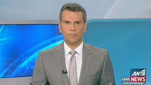 ANT1 News 25-06-2015 στις 13:00