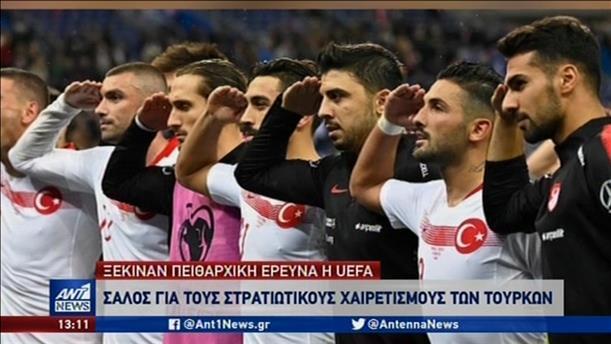 UEFA: Πειθαρχική έρευνα για την Εθνική Τουρκίας