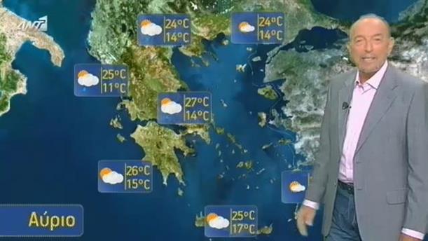 ΔΕΛΤΙΟ ΚΑΙΡΟΥ ΓΙΑ ΑΓΡΟΤΕΣ – 04/10/2015
