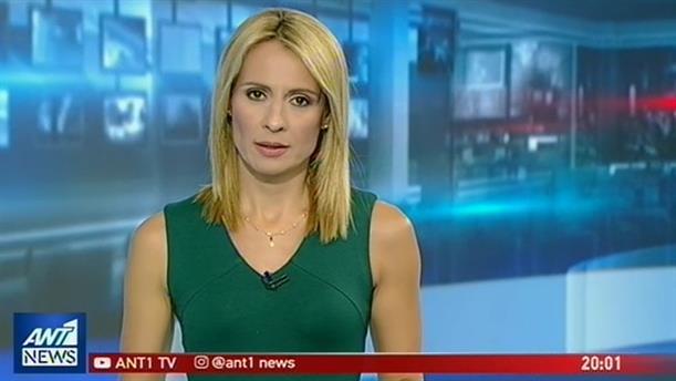 ANT1 NEWS 29-09-2018 ΣΤΙΣ 19:30