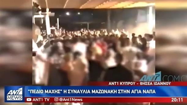 """""""Πεδίο μάχης"""" συναυλία του Γιώργου Μαζωνάκη στην Κύπρο"""