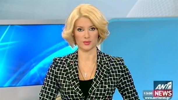 ANT1 News 07-11-2014 στις 13:00