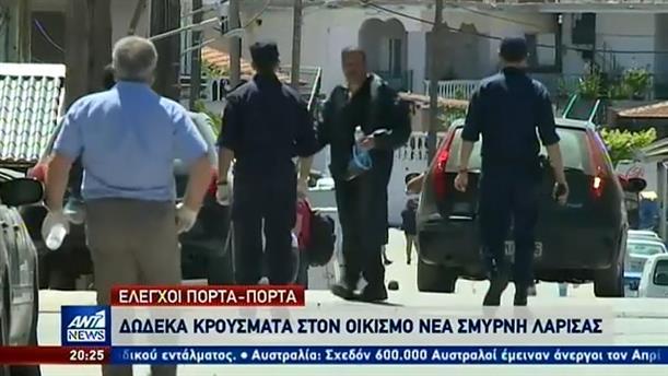 Κορονοϊός: Δέκα νέα κρούσματα και ένας θάνατος το τελευταίο 24ωρο στην Ελλάδα