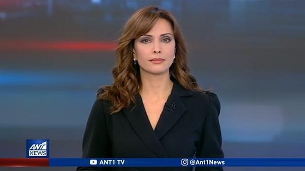 ANT1 NEWS 22-01-2020 ΣΤΙΣ 13:00