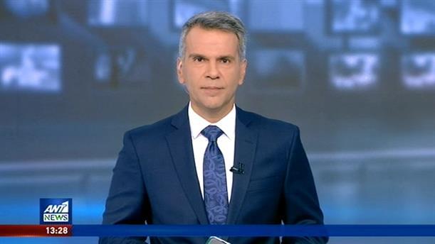 ANT1 NEWS 11-07-2020 ΣΤΙΣ 13:00