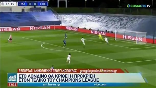 "Champions League: Ρεάλ – Τσέλσι άφησαν ""ανοιχτούς λογαριασμούς"""