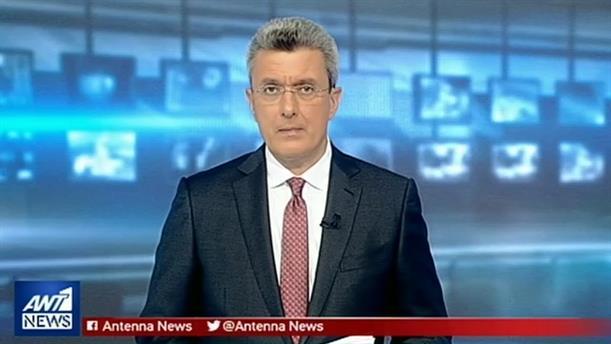 ANT1 NEWS 13-02-2019 ΣΤΙΣ 19:30
