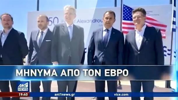 Ηχηρά μηνύματα Μακρόν - Πάιατ προς την Τουρκία