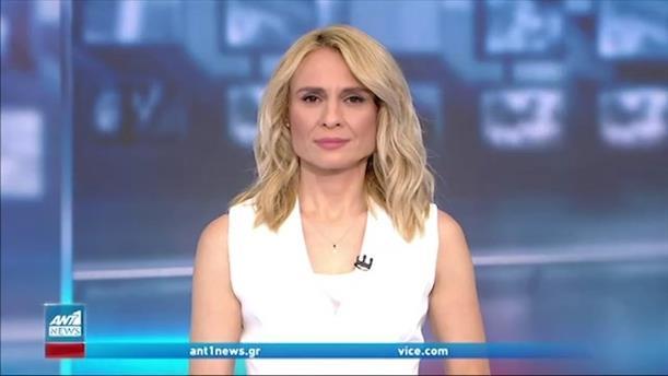 ANT1 NEWS 13-06-2021 ΣΤΙΣ 18:00