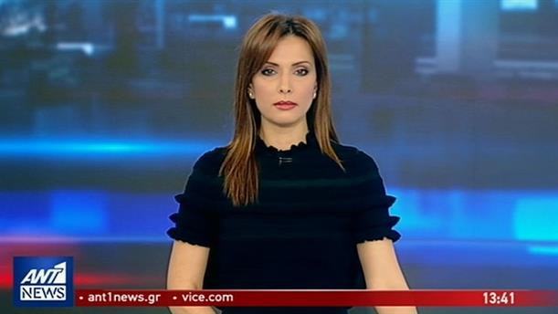 ANT1 NEWS 22-02-2019 ΣΤΙΣ 13:00