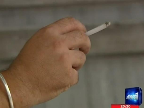 Απείθαρχοι οι καπνιστές