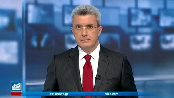 ANT1 NEWS 06-11-2020 ΣΤΙΣ 18:50