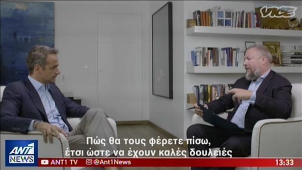 Η διαφορετική συνέντευξη του Κυριάκου Μητσοτάκη στον Shane Smith για το VICE