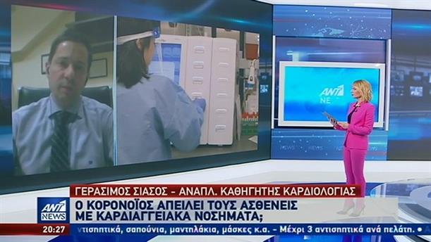 Σιάσος στον ΑΝΤ1 για κορονοϊό: ετοιμάζουμε κλινικές και κρεβάτια σε ΜΕΘ για τις επόμενες ημέρες