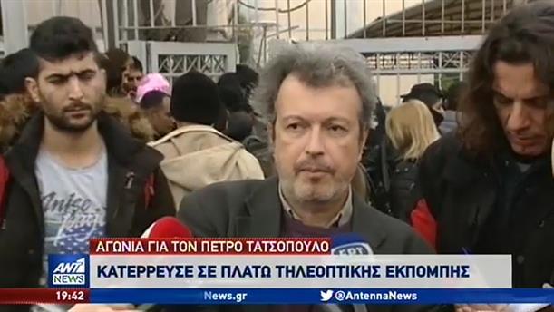 Σε πολύωρη καρδιολογική επέμβαση υποβλήθηκε ο Πέτρος Τατσόπουλος
