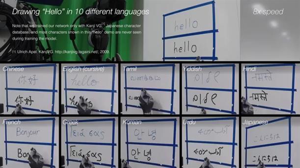 Αυτό είναι το ρομπότ που γράφει στα ελληνικά