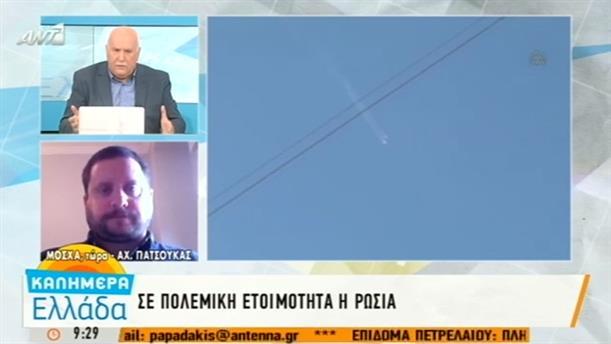 Η Ρωσία σε πολεμική ετοιμότητα - 25/11/2015