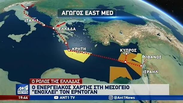 """Ο ενεργειακός χάρτης της Μεσογείου """"ενοχλεί"""" τον Ερντογάν"""