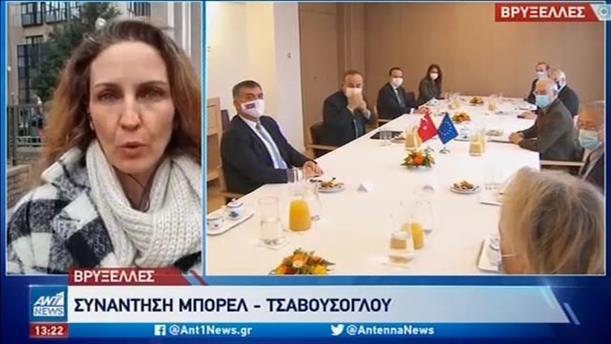 ΕΕ: «Μαστίγιο και καρότο» για την Τουρκία