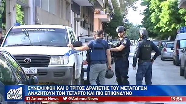 Αιφνιδίασαν τον δραπέτη του Μεταγωγών οι αστυνομικοί