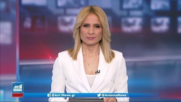 ANT1 NEWS 01-05-2021 ΣΤΙΣ 18:50