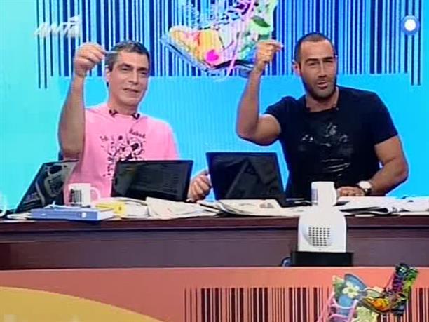 Ράδιο Αρβύλα 09-11-2009