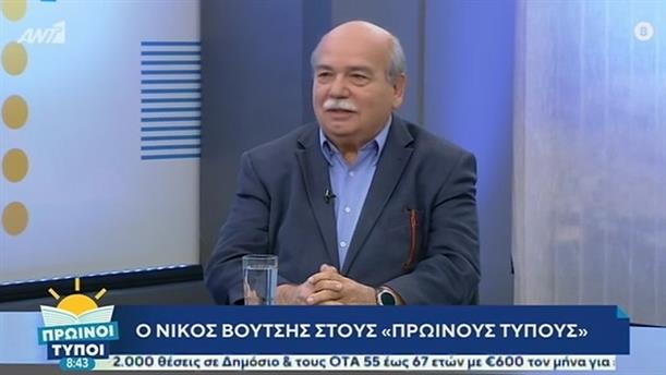 Νίκος Βούτσης – ΠΡΩΙΝΟΙ ΤΥΠΟΙ - 03/11/2019