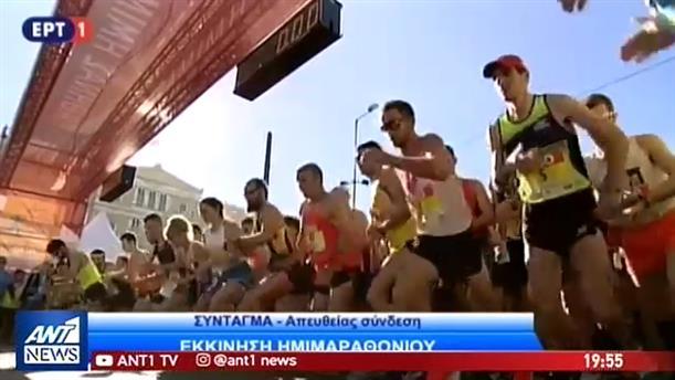 Ρεκόρ συμμετοχής και εξαιρετικές επιδόσεις στον Ημιμαραθώνιο της Αθήνας
