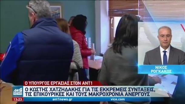 Δεσμεύσεις Χατζηδάκη στον ΑΝΤ1 για συντάξεις και άνεργους