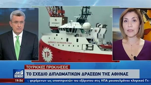 Στην επίθεση περνά η ελληνική διπλωματία απέναντι στις τουρκικές προκλήσεις