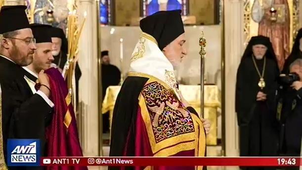 Μηνύματα και πλήρης στήριξη στον νέο Αρχιεπίσκοπο Αμερικής Ελπιδοφόρο