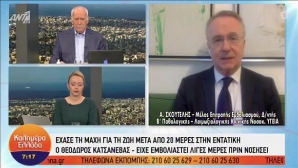 """Ο Αθανάσιος Σκουτέλης στο """"Καλημέρα Ελλάδα"""""""