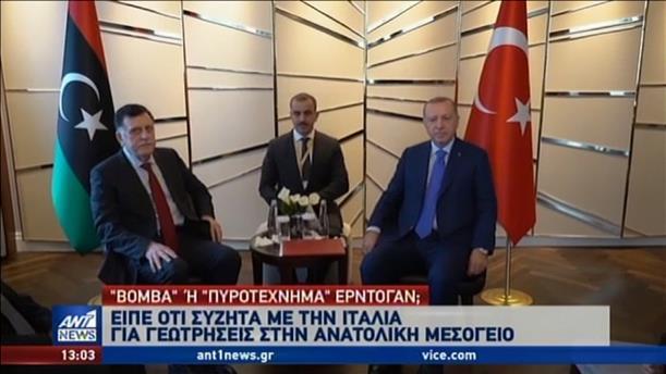Παρατεταμένο «παραλήρημα» Ερντογάν για Μητσοτάκη, Ελλάδα και Κύπρο