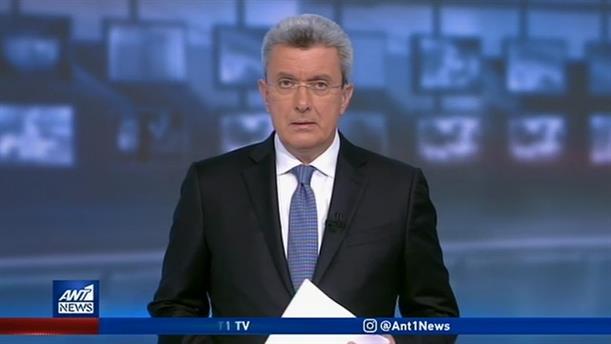 ANT1 NEWS 12-12-2019 ΣΤΙΣ 19:30