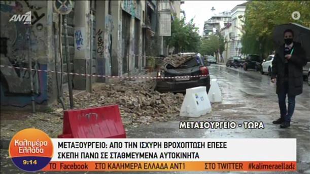 Κατάρρευση μέρους κτιρίου στο Μεταξουργείο