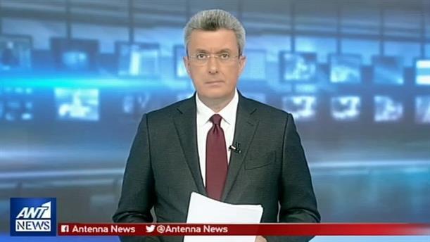 ANT1 NEWS 14-03-2019 ΣΤΙΣ 19:30