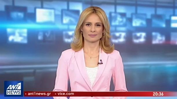 ANT1 NEWS 04-05-2019 ΣΤΙΣ 19:30