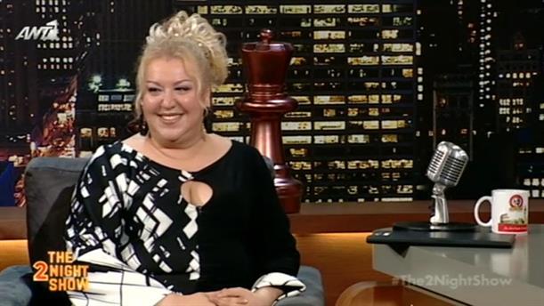 Κατερίνα Λούη - Επεισόδιο 6