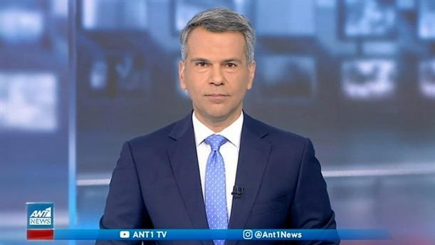 ANT1 NEWS 07-03-2021 ΣΤΙΣ 13:00