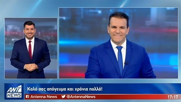 ANT1 NEWS 15-08-2019 ΣΤΗ ΝΟΗΜΑΤΙΚΗ