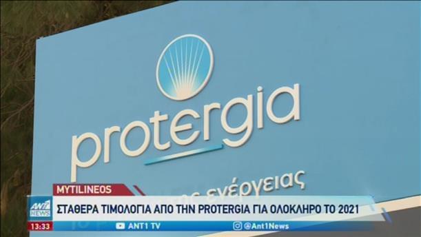 Η Protergia στηρίζει την ελληνική αγορά ενέργειας