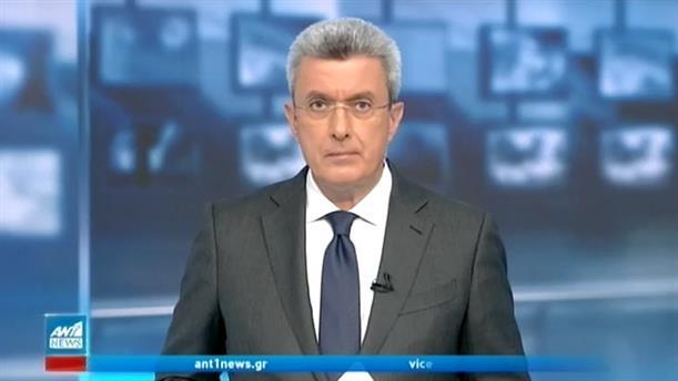 ANT1 NEWS 17-12-2020 ΣΤΙΣ 18:50
