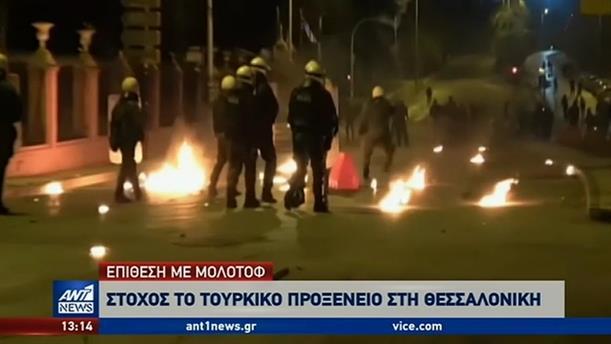 Διπλή επίθεση με μολότοφ κατά αστυνομικών