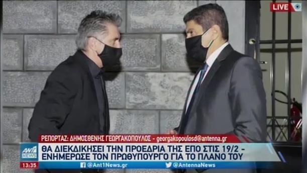 Ο Ζαγοράκης γύρισε στη ΝΔ