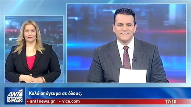 ANT1 NEWS 20-03-2019 ΣΤΗ ΝΟΗΜΑΤΙΚΗ