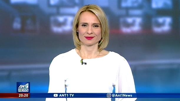 ANT1 NEWS 09-02-2020 ΣΤΙΣ 19:30